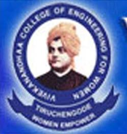 Vivekananda College of Engineering - Jaipur Image