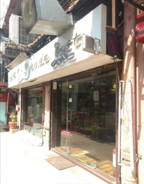 Cafe Wanderlust - DLF Phase 4 - Gurgaon Image