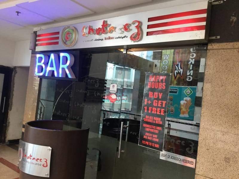 Chutneez Restaurant Lounge & Bar - Laxmi Nagar - Delhi NCR Image