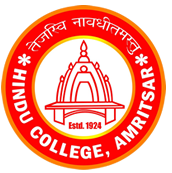Hindu Sabha College - Amritsar Image