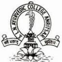 Shree Lakshmi Narayan Ayurvedic College - Amritsar Image