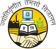 Meera Bai Institute of Technology - Delhi Image