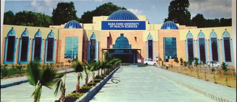 Baba Dayal Singh Institute Of Health And Paramedical Science - Faridkot Image