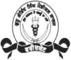 Guru Gobind Singh Medical College and Hospital - Faridkot Image