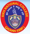 Sikh National College - Gurdaspur Image