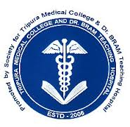 Tripura Medical College - Hapania Image