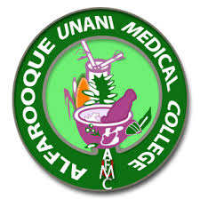 State Unani Medical College, Himatganj