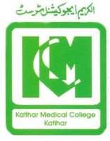 Katihar Medical College - Katihar Image
