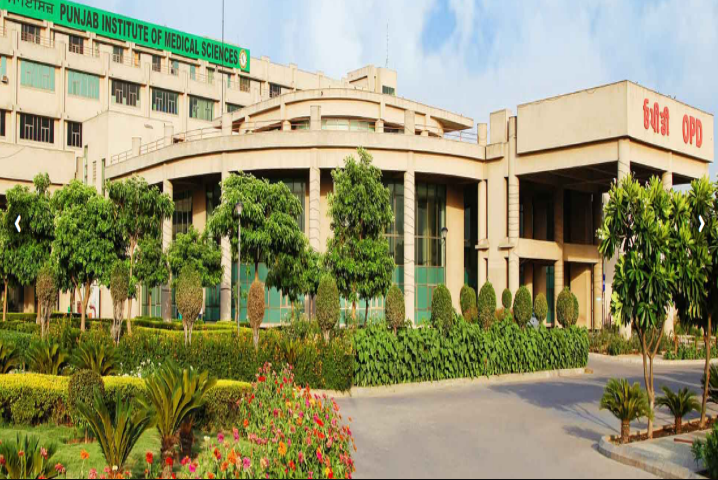 Punjab College of Medical Science & Information Technology - Patiala Image