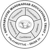 Shivparvathi Mandradiar Institute of Health Science - Tiruppur Image