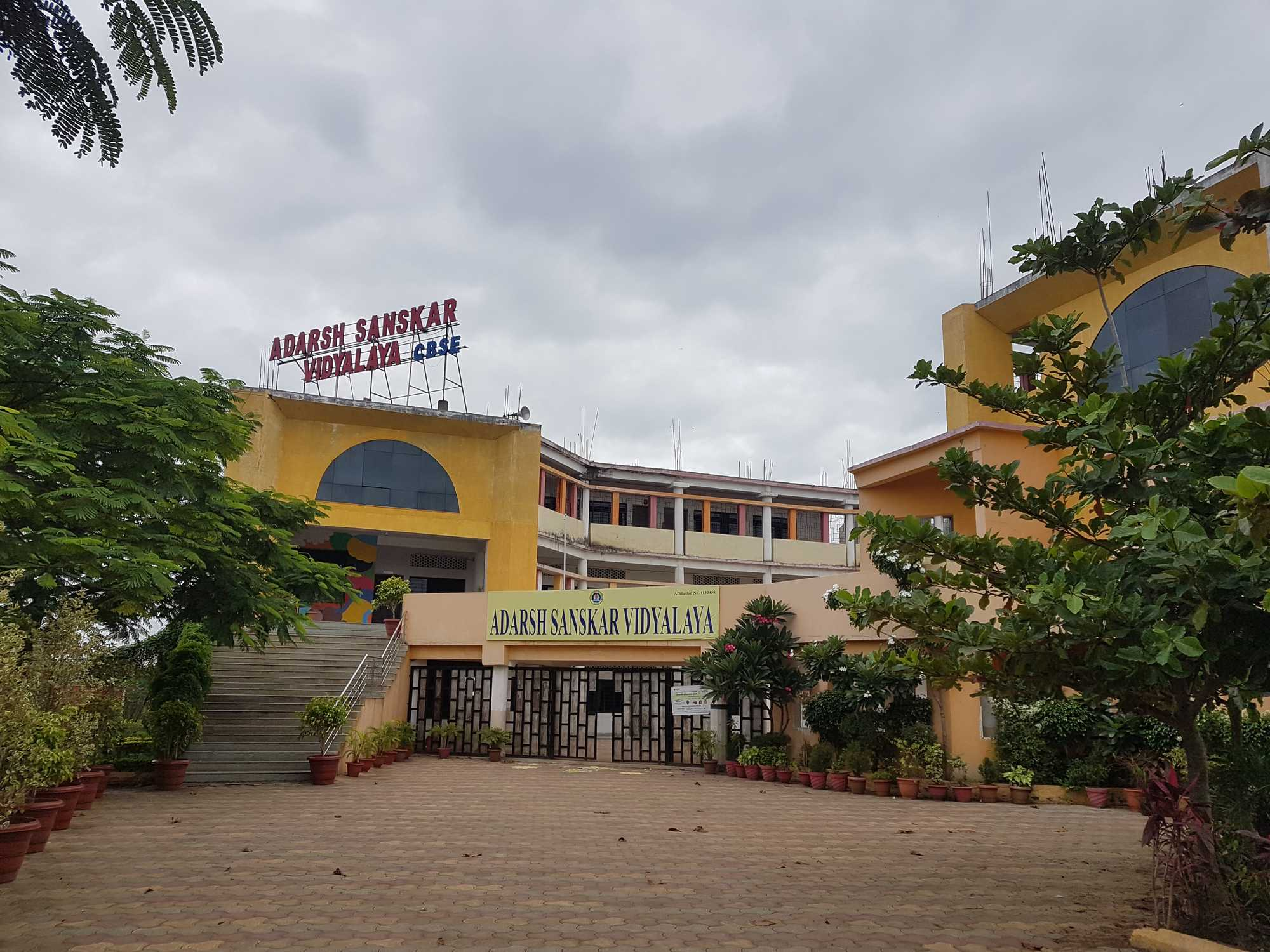 Adarsh Sanskar Mahavidyalay - Nagpur Image