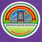 Adharsh Vidhyalaya Arts and Science College for Women - Erode Image