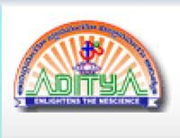Aditya Degree College - Kakinada Image