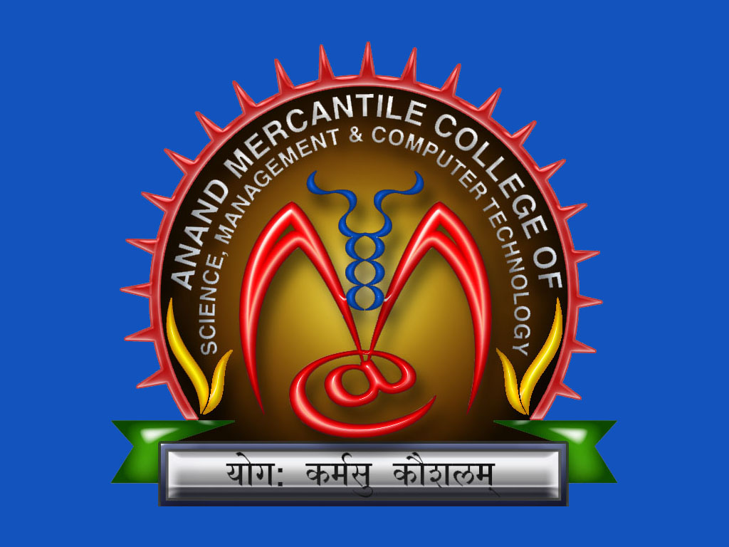 Anand Mercantile College of Science and Computer Technology - Anand Image