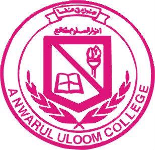 Anwar Ul Uloom College of Business Management - Hyderabad Image