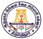 Arumugam Pillai Seethai Ammal College - Sivaganga Image