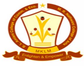 B.L. Amlani College of Commerce and Economics - Mumbai Image