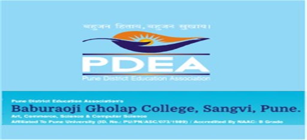 Baburaoji Gholap College - Pune Image
