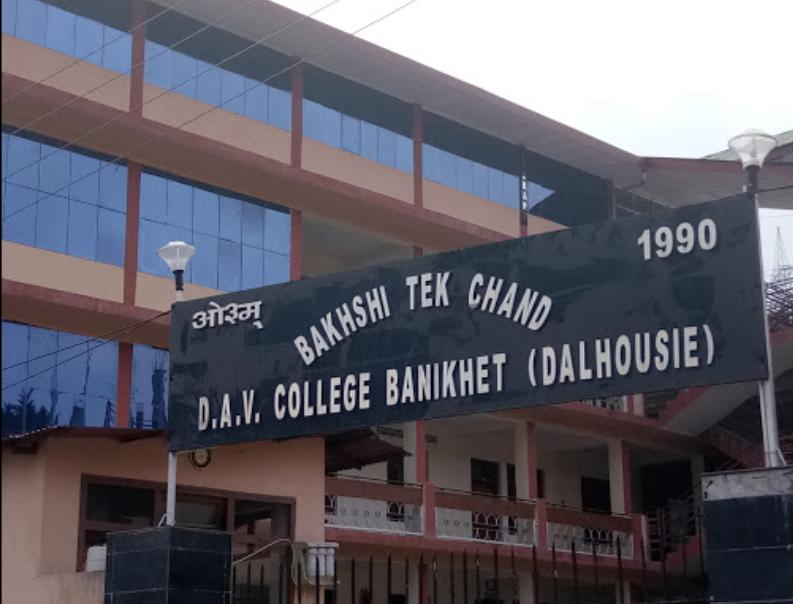 Bakshi Tek Chand D.A.V. College - Chamba Image