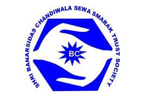 Banarsidas Chandiwala Institute of Professional Studies - Delhi Image