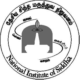 NIS Recruitment 2018 Teaching Faculty 17 Posts in Chennai - Apply Now