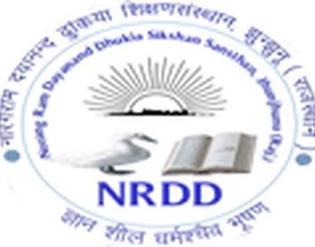 Norang Ram Dayanand Dhukia Ayurved Sansthan - Juhnjhunun Image