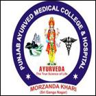 Punjab Ayurved Medical College and Hospital - Ganganagar Image