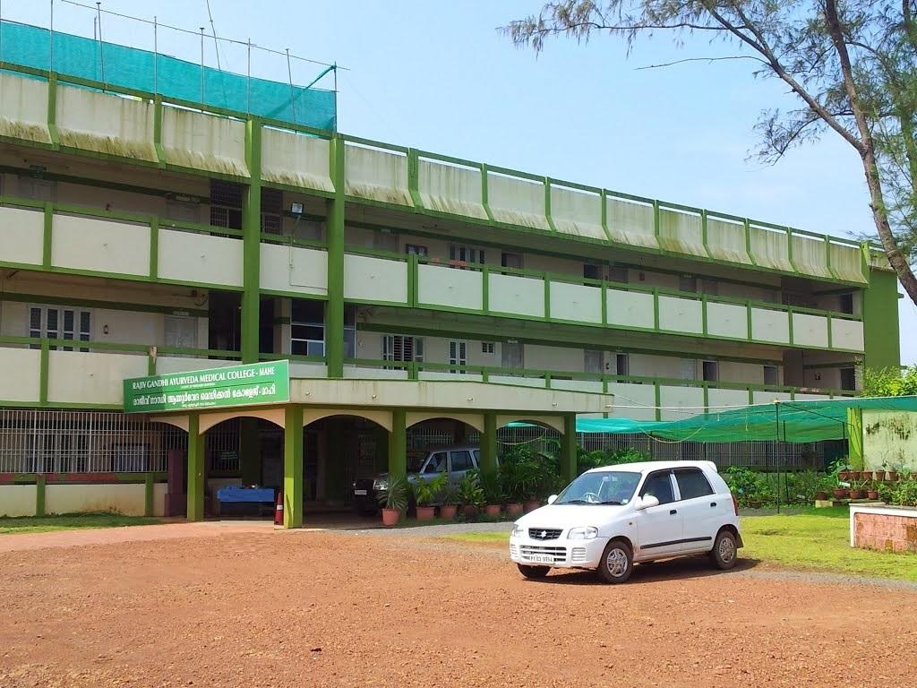 Rajeev Gandhi Ayurveda College - Mysore Image