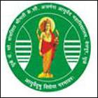 Smt. K.C. Ajmera Ayurved Mahavidyalya - Dhule Image