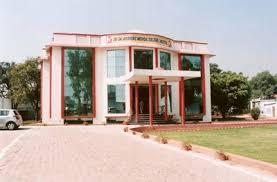 Sri Sai Ayurvedic Medical College - Aligarh Image