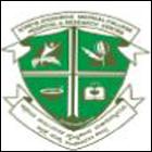 Atreya Ayurvedic Medical College - Bangalore Image
