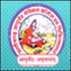 Chhattisgarh Ayurved Medical College - Rajnandgaon Image
