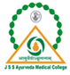 J.S.S. Ayurveda Medical College - Mysore Image