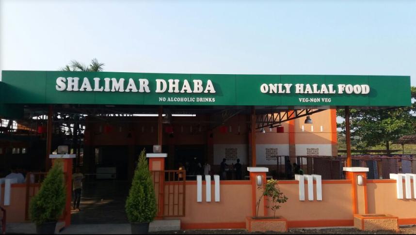 Shalimar Dhaba - Bhiwandi - Thane Image