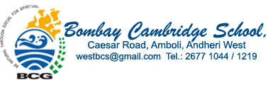 Bombay Cambridge School - Andheri - Mumbai Image