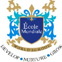 Ecole Mondiale World School - Juhu - Mumbai Image