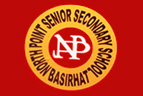 North Point Senior Secondary School - Basirhat - Kolkata Image