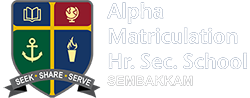 Alpha Matriculation Higher Secondary School - Nandanam - Chennai Image