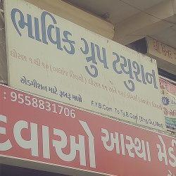 Bhavik English Classes - Ahmedabad Image