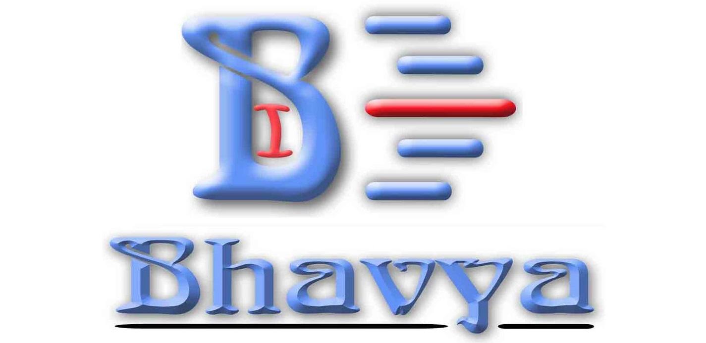 Bhavya Computer Institute - Ahmedabad Image