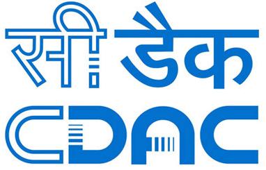 C Dac Computer Education - Ahmedabad Image