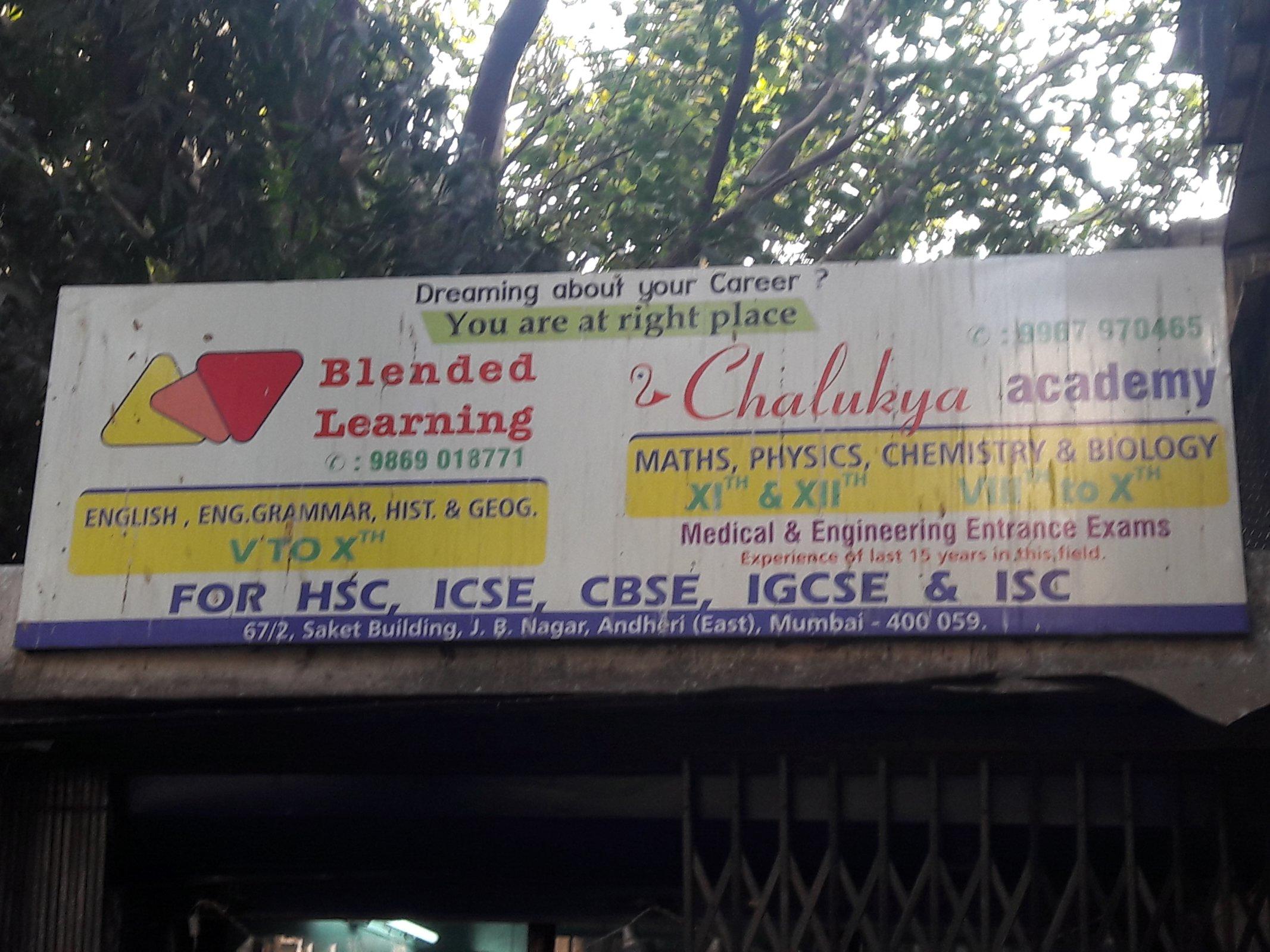 Chalukya Academy - Mumbai Image