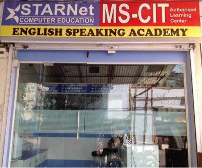 Starnet Computer Education - Mumbai Image