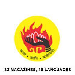 Delhi Press Image