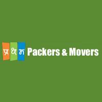 Pratham Relocation Packers and Movers - Navi Mumbai Image