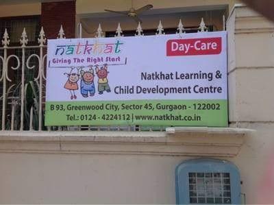 Natkhat - Sector 45 - Gurgaon Image
