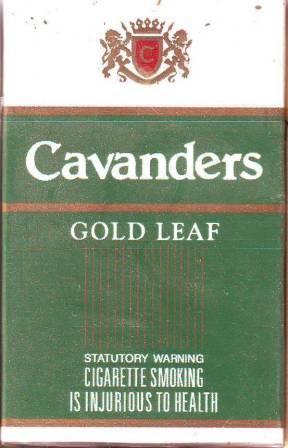 Cavanders Cigarette Image