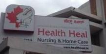 Health Heal Nursing & Home Care Image