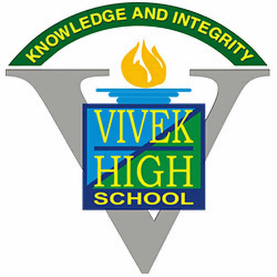 Vivek High School - Sector 38 B - Chandigarh Image