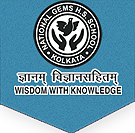 National Gems Higher Secondary School - Behala - Kolkata Image